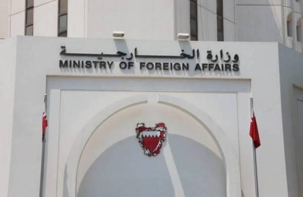 البحرين تدين التفجير الإرهابي الذي وقع بالقرب من جامعة كابول في أفغانستان