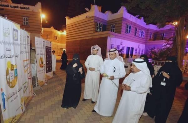 «جامعة خالد» تنفذ حملة ترشيد استهلاك الطاقة