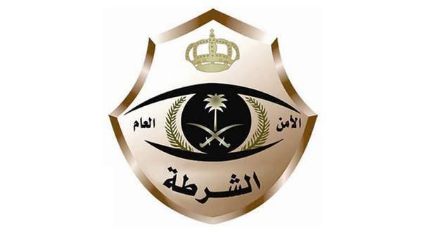 «شرطة الرياض»: إيقاف قائد مركبة سلب إمرأة تسير على قدميها