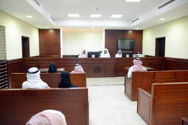 جلسة قضائية عامة .