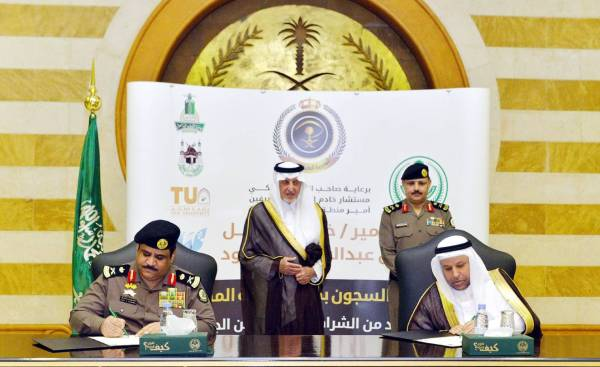 أمير مكة خلال حضوره توقيع عقود الشراكة بين الجامعات والسجون.