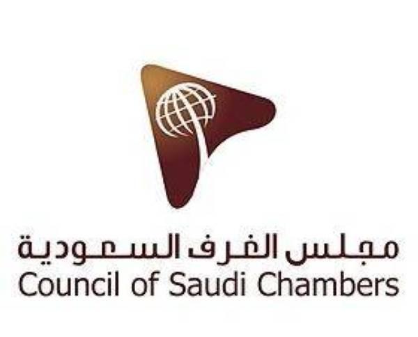 «المجلس التنسيقي» يناقش 128 فقرة لتنظيم نشاط التزيين