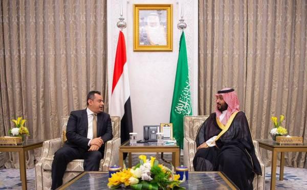 ولي العهد يستعرض مع رئيس الوزراء اليمني مستجدات الأوضاع