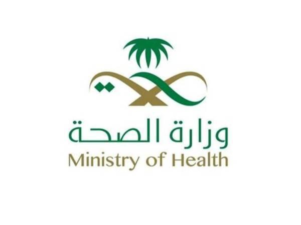 «الصحة» تكشف حقيقة مقطع الطبيب والممرضة بمستشفى محايل