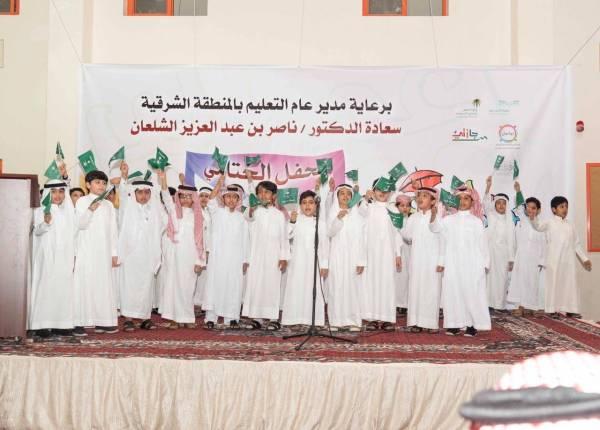 «مواهب البراعم» يختتم أنشطته بمشاركة 550 طالبًا