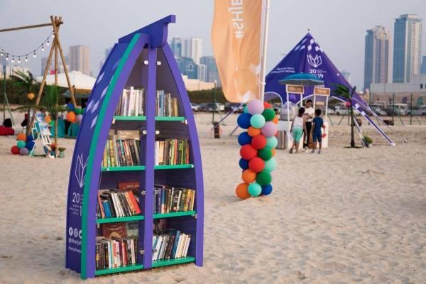 العاصمة العالمية للكتاب تُطلق «مكتبة الشارقة الشاطئية»