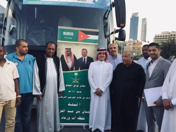 «سفارة المملكة في الأردن» تودع حجاج المركز السعودي للكفيفات