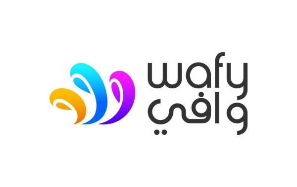 Wafy Corporate brand identity