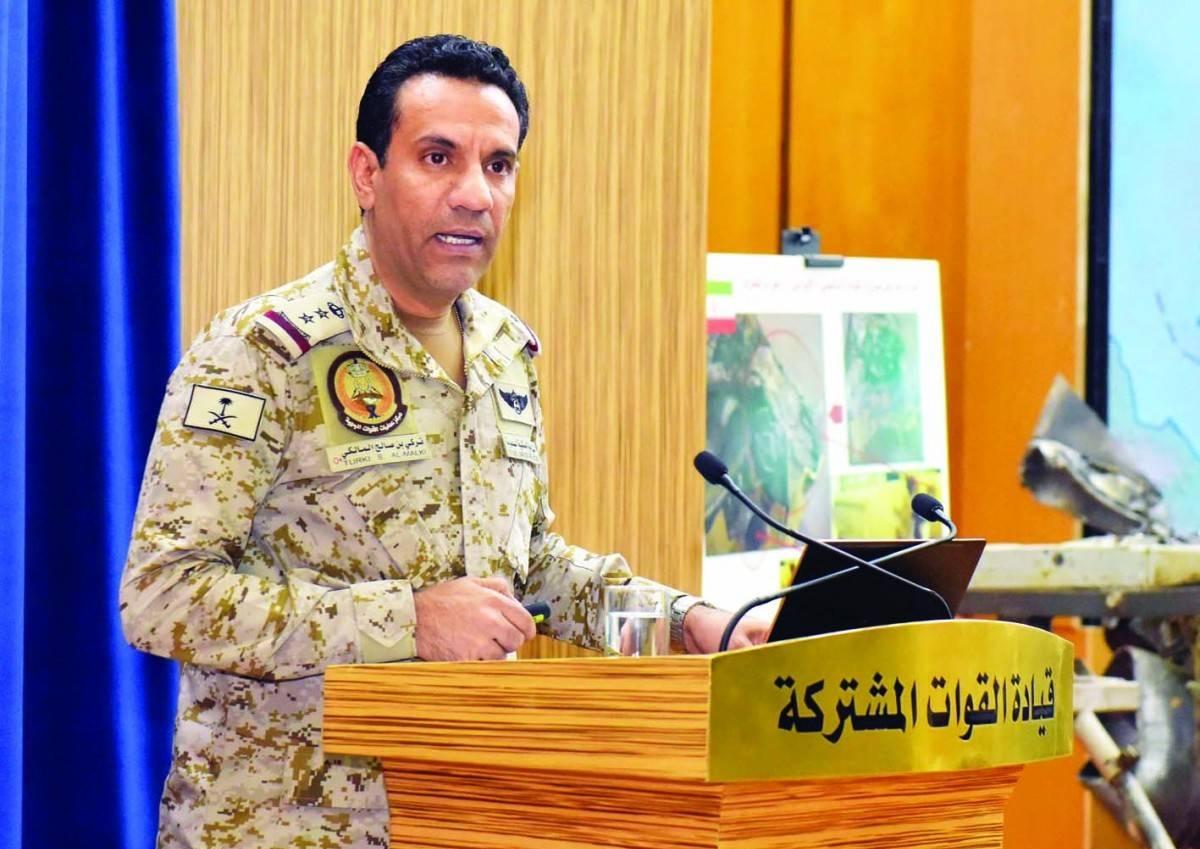«التحالف»: الحوثي استخدم أعيان عمران لإطلاق بالستيين نحو حجه