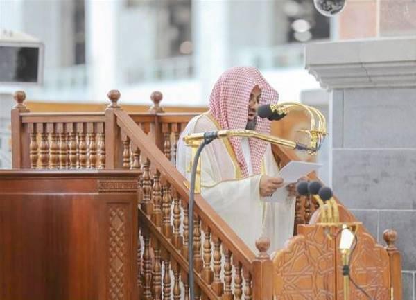 الشريم: لا شعار غير التهليل والتلبية - أخبار السعودية   صحيفة عكاظ