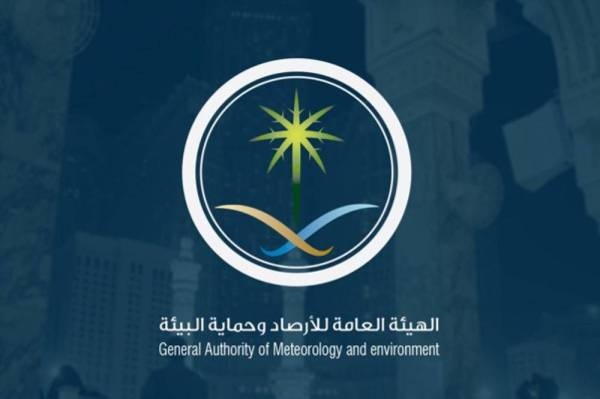 «الأرصاد» تنبه: أمطار رعدية من متوسطة إلى غزيرة على منطقة مكة