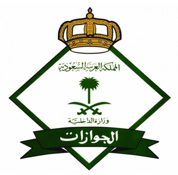 101 قراراً إدارياً بحق مخالفي تعليمات الحج.. وأعلى الغرامات 140 ألفاً