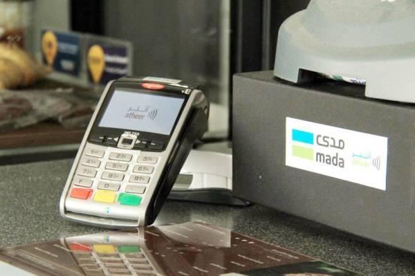 أكثر من 36 ألف جهاز نقاط بيع دخلت السوق السعودية العام الحالي.