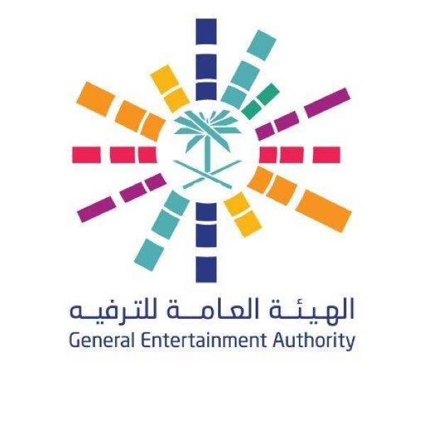 إطلاق بوابة إلكترونية للراغبين بالمشاركة في «موسم الرياض»