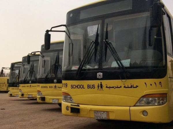 حافلات للنقل المدرسي