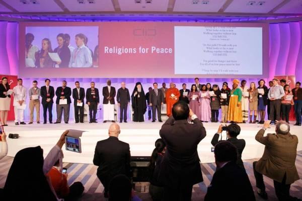 «أديان من أجل السلام».. تجمع لحل النزاعات وتعزيز المواطنة
