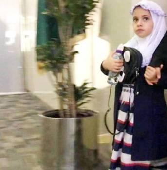 بثينة في طريق عودتها لليمن بعد تلقي العلاج في المملكة