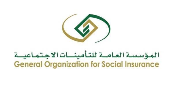 «التأمينات الاجتماعية» تحصل على تجديد اعتماد شهادة «الآيزو العالمية في أمن المعلومات»