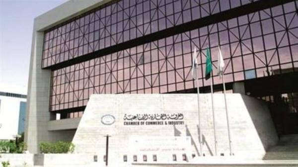 «غرفة الرياض» تؤهل 1000 شاب وشابة في مجال المراجعة الداخلية