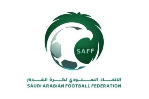 «الاتحاد السعودي كرة القدم» يعتمد لجنة الحكام للدورة (2019 - 2023)
