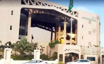 تملُّك الوزارة مرهون بموافقة أعضاء الجمعية العمومية غير العادية.
