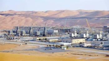 الحقول السعودية تنتج عُشر النفط العالمي.