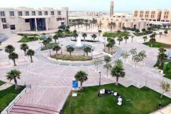 جامعة الإمام عبدالرحمن بن فيصل بالدمام.