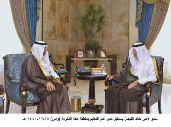 الأمير خالد الفيصل مستقبلا مدير تعليم منطقة مكة.