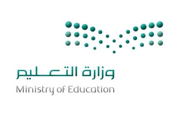 «تعليم مكة» يدرب 5105 من منسوبي المدارس السعودية بالخارج في 14 دولة
