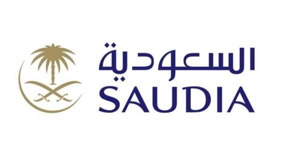 «السعودية»: وفاة مضيفة طيران في حادث سير بالرياض
