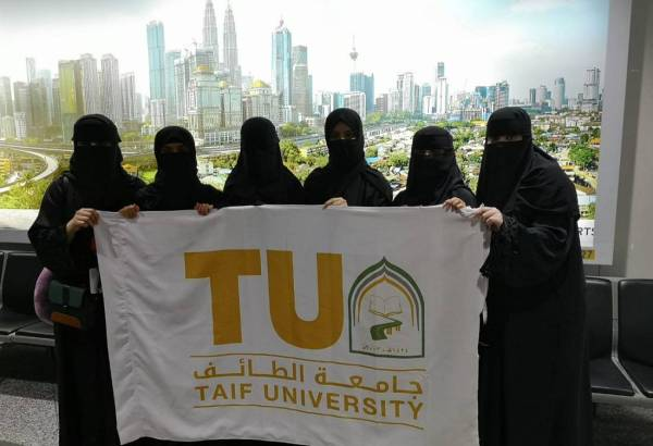 6 طالبات من جامعة الطائف يشاركن في رحلة علمية دولية إلى ماليزيا