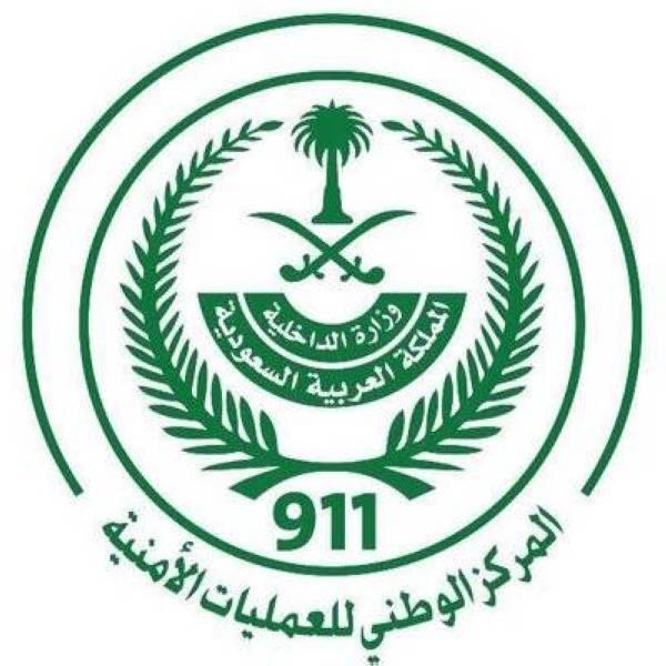 الغبار يضرب طريق (الطائف ـ الرياض)