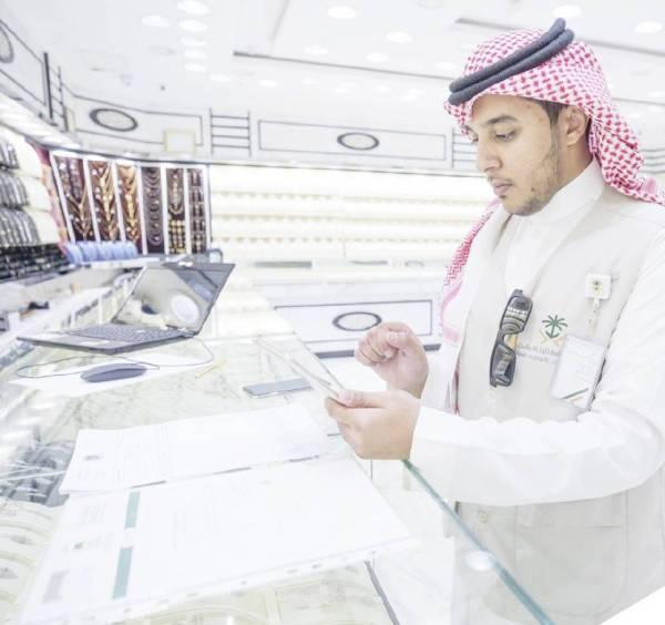 «الزكاة» تحذر: تحصيل المستحقات المالية عبر «سداد» فقط - أخبار السعودية   صحيفة عكاظ
