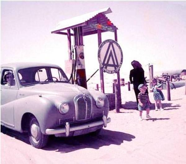 أول محطة وقود سيارات في المنطقة الشرقية افتتحها التميمي في بقيق ١٩٤٦.