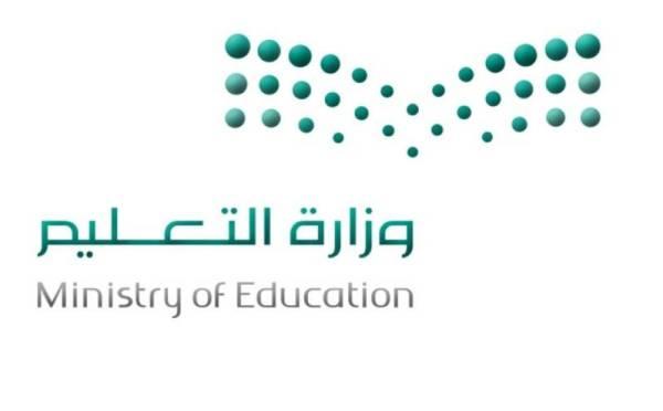 الرياض: وفاة طالب إثر مشاجرة مع زميله