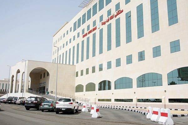 مستشفى الملك فهد في جدة. (عكاظ)