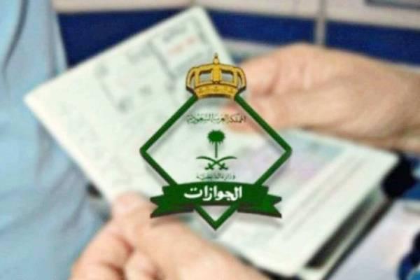 تسعيرة موحدة بـ300 ريال لتأشيرات الحج والعمرة والزيارة