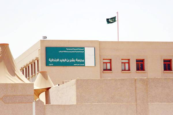 المدرسة تقع بضاحية لبن (غرب الرياض).