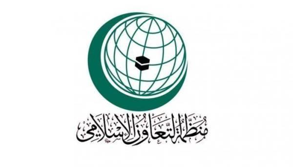 «التعاون الإسلامي» تدين تصريحات نتنياهو وترحب بدعوة المملكة العربية السعودية لاجتماع طارئ