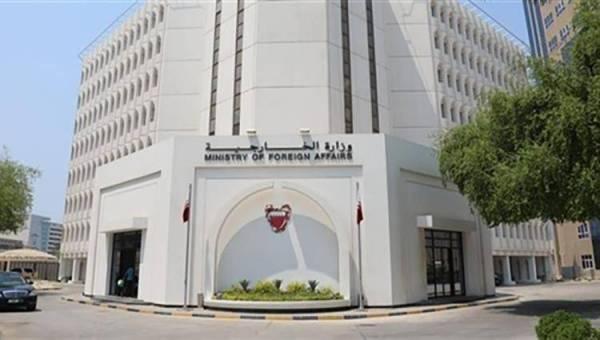 البحرين ترحب بدعوة المملكة عقد اجتماع طارئ لمنظمة التعاون الإسلامي لبحث تصريحات نتنياهو