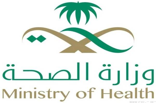 «الصحة»: مركز 937 قدم أكثر من 47 ألف استشارة طبية الأسبوع الماضي