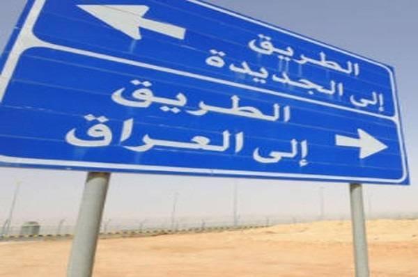 تدشين الشريان البري التجاري بين السعودية والعراق.. 15 أكتوبر