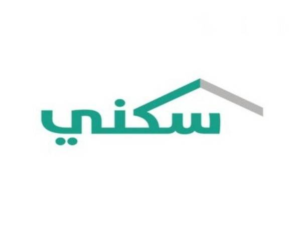 «سكني» يواصل تسليم «الفلل الجاهزة» في 24 مشروعاً سكنياً بـ10 مناطق