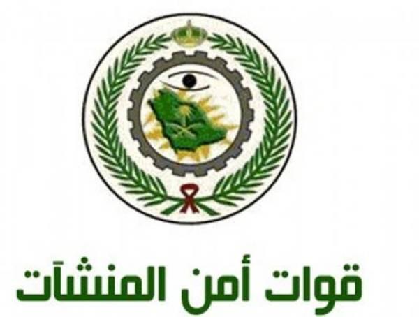 بدء القبول والتسجيل بقوات أمن المنشآت على رتبة «جندي».. الأحد