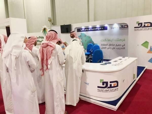 بطالة السعوديين سجلت أدنى مستوى لها في عامين ونصف
