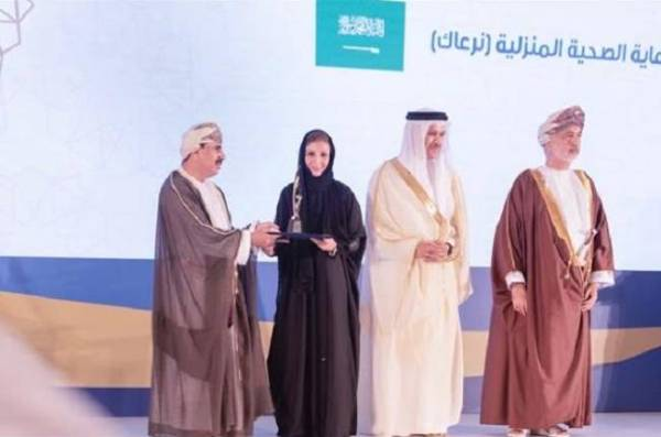 «نرعاك 360» يحصد جائزة «مجلس التعاون» للتنمية المستدامة