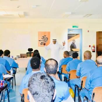 التدريب ركز على تأهيل نزلاء الإصلاحية بما يعود عليهم بالنفع.