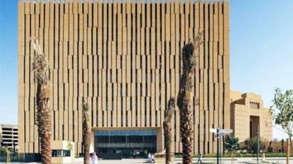 المحكمة الجزائية في الرياض.