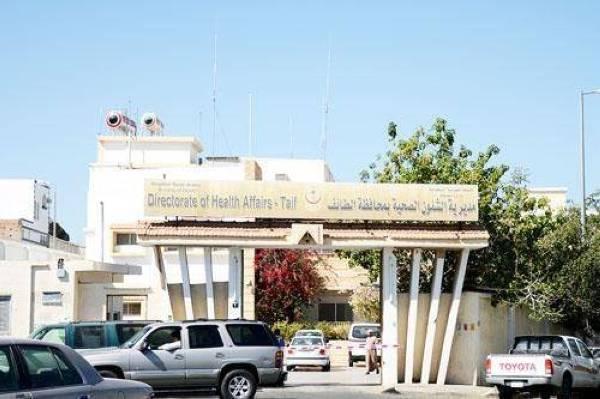 «صحة الطائف» لـ«عكاظ»: وفاة ثلاثينية بعملية «تكميم» في مستشفى خاص