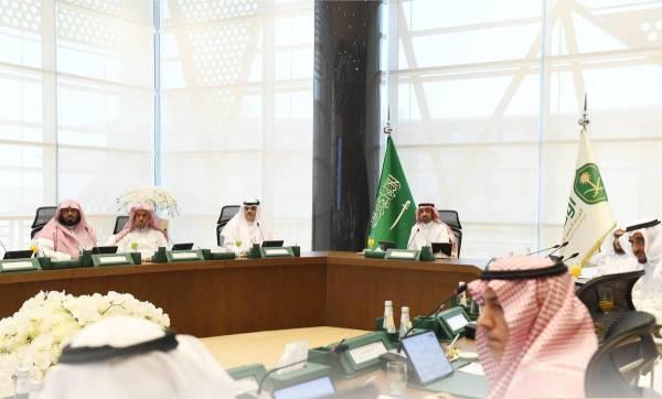 المجلس استعرض خطة الهيئة في التحول الرقمي وتسخير التقنية لتقديم الخدمات للمستفيدين.